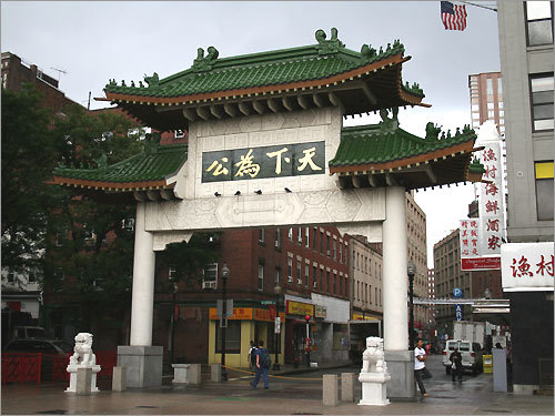 The gates at Chinatown